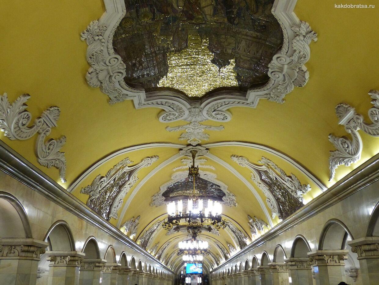 Метро Москвы самые красивые станции