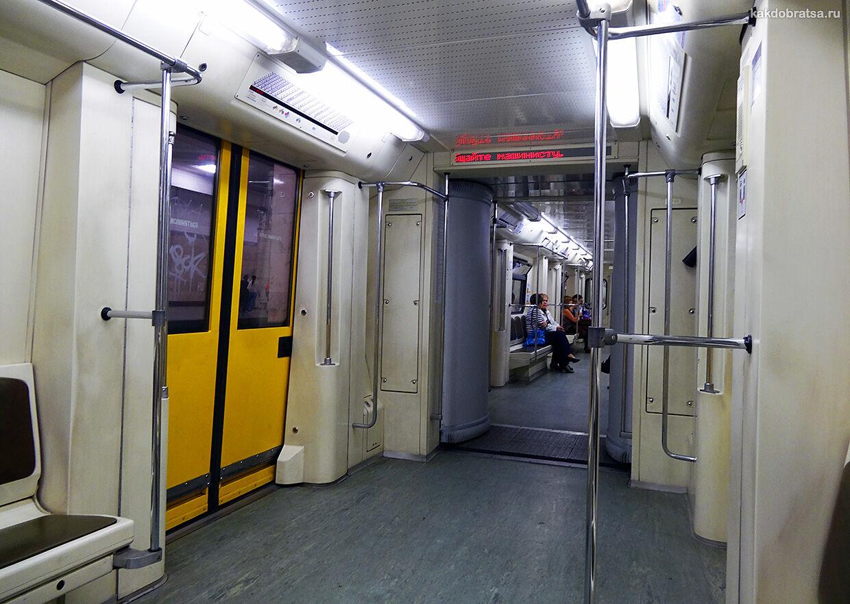 Метро Москвы поезд и подвижной состав