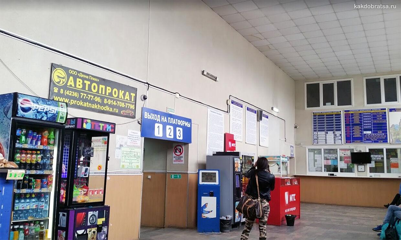 Автовокзал в Находке