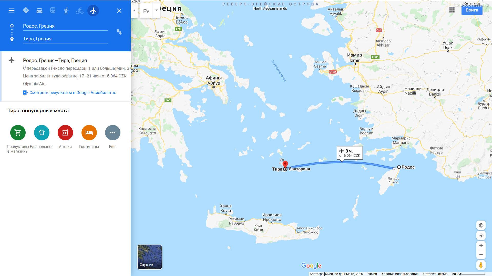 Как добраться с Родоса до Санторини