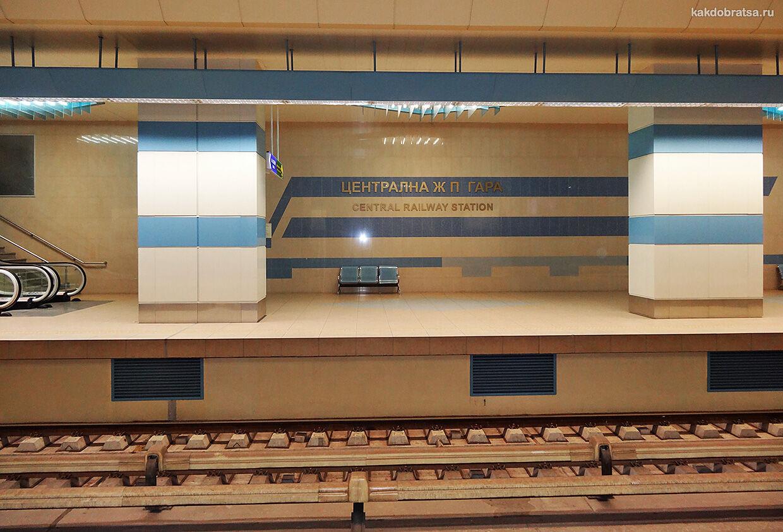 Главный вокзал в Софии