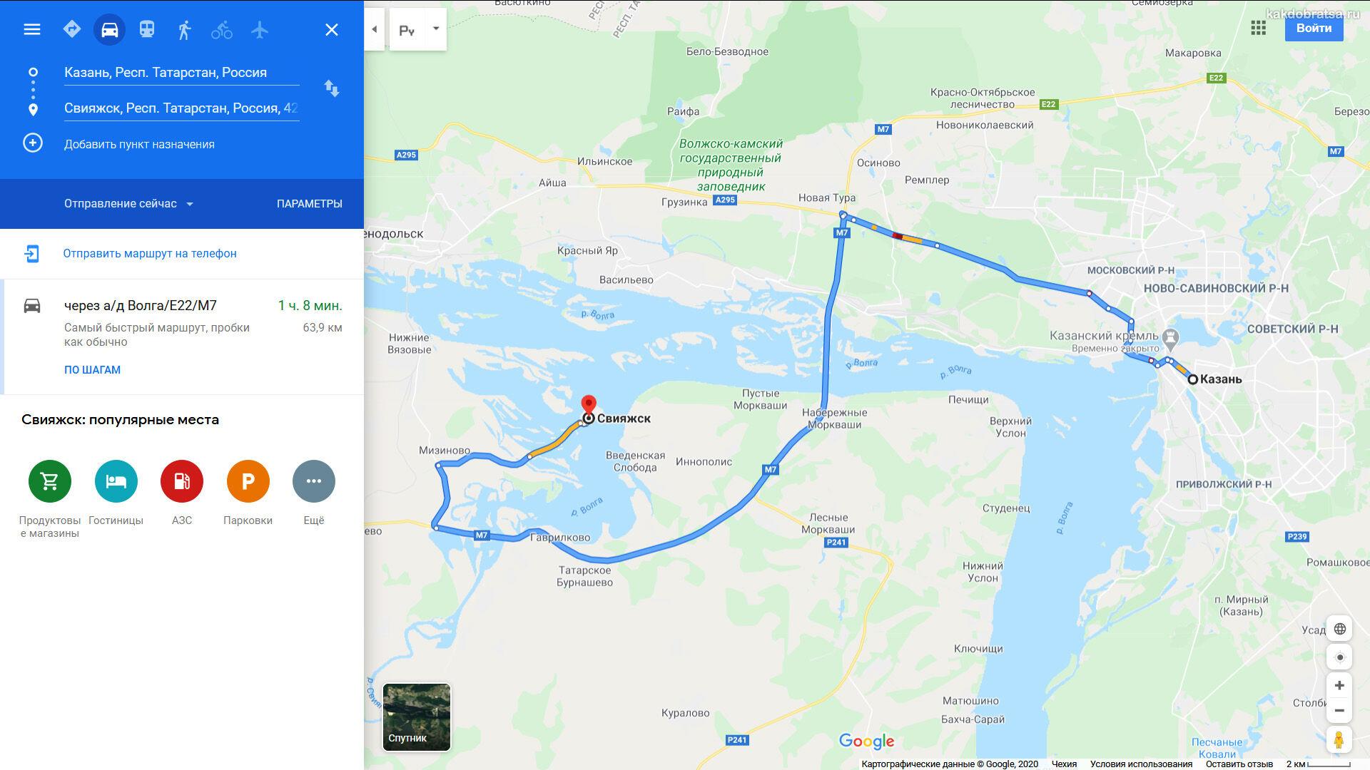 Казань Свияжск как добраться, карта и расстояние