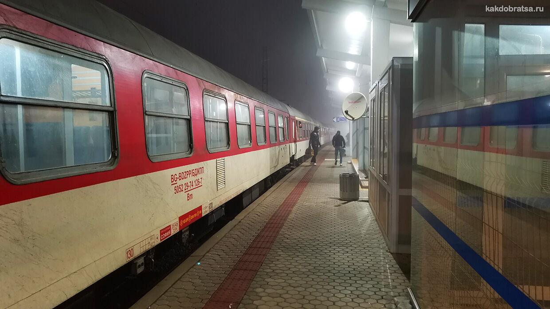 Поезд в Софии