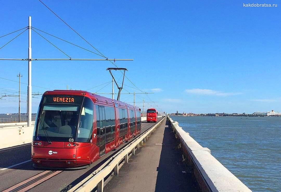 Местре Венеция трамвай