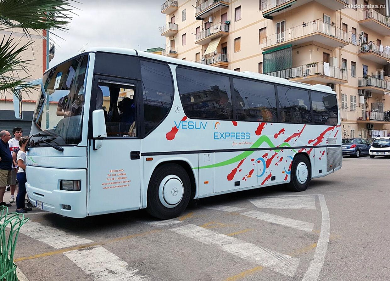 Автобус на Везувий