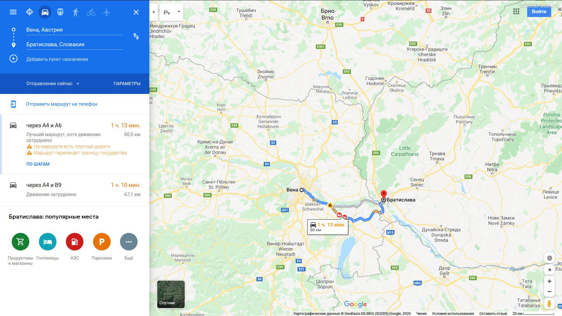 Вена Братислава карта, расстояние и время в пути
