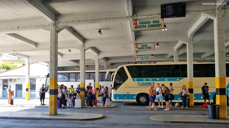 Автовокзалы Афин Кифису Терминал А и Ктел Терминал Б