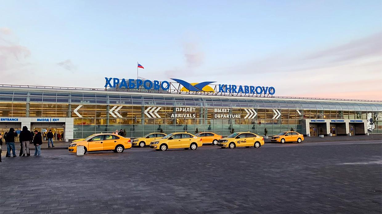 Аэропорт Калининграда Храброво как добраться