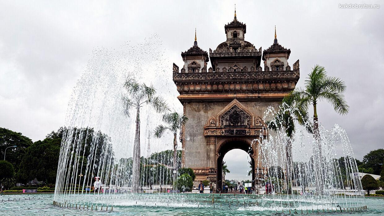 Как добраться из Бангкока во Вьентьян (Лаос)