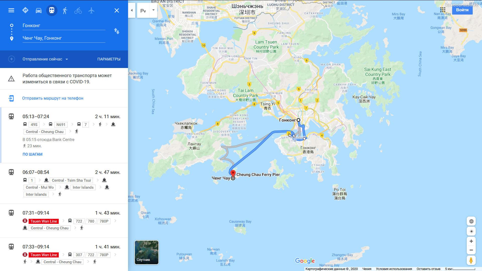 Остров Ченг Чау из Гонконге расстояние и время в пути