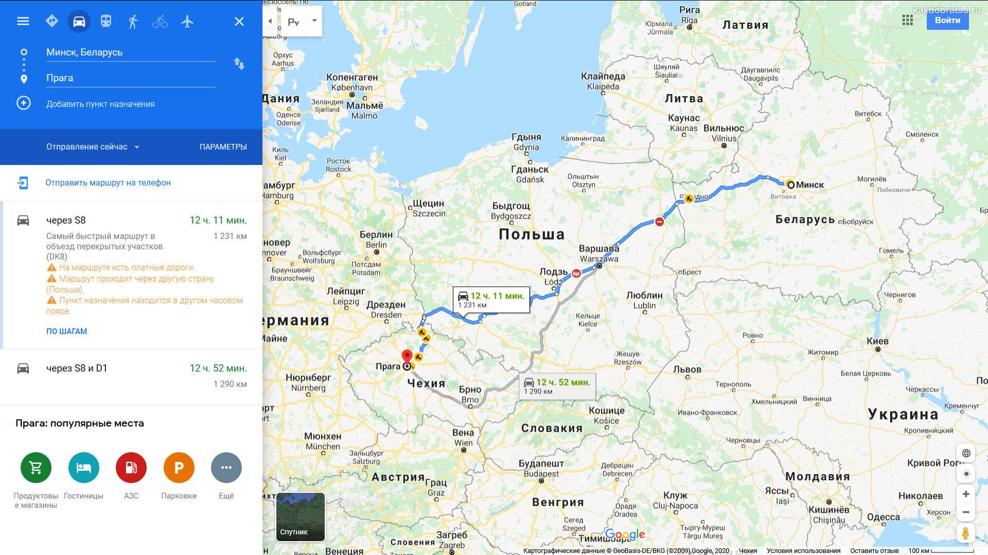 Из Минска до Праги карта, расстояние и маршрут