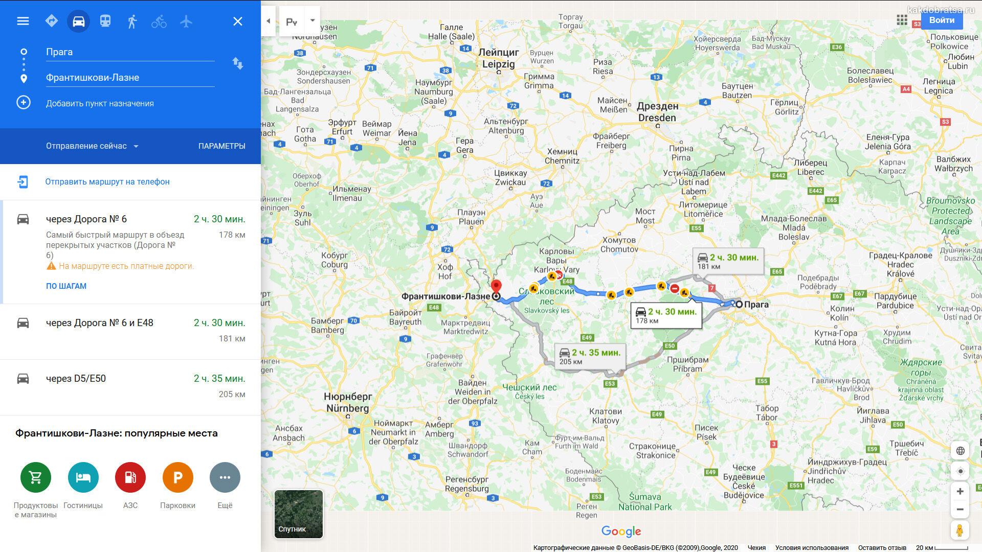 Прага Франтишковы Лазне карта, расстояние и время в пути