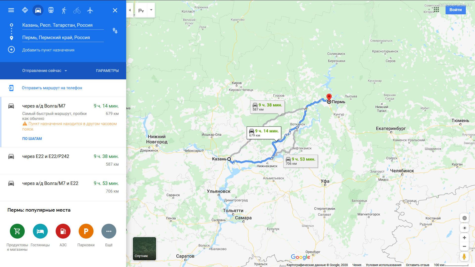 Казань Пермь маршрут и расстояние на автомобиле