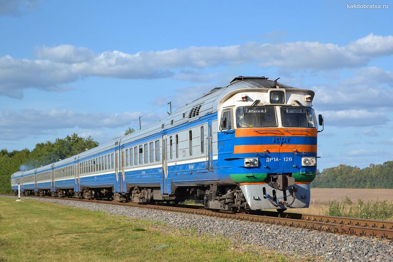 Казань Пермь поезд и стоимость проезда