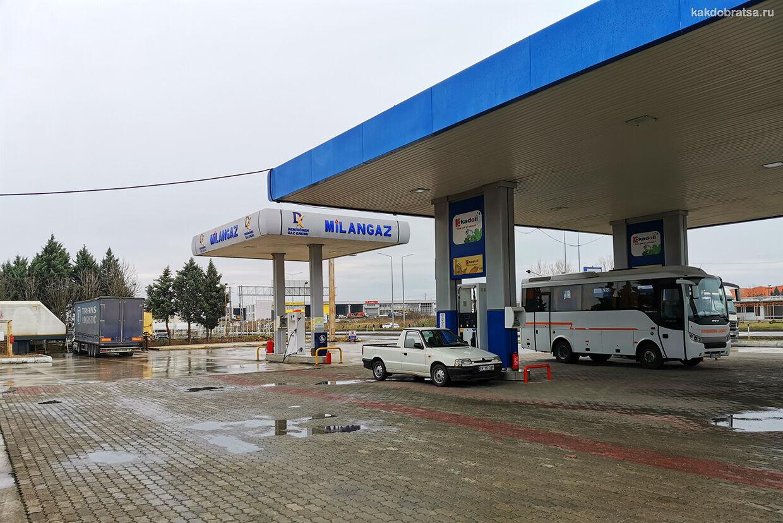 Стоимость бензина в Турции