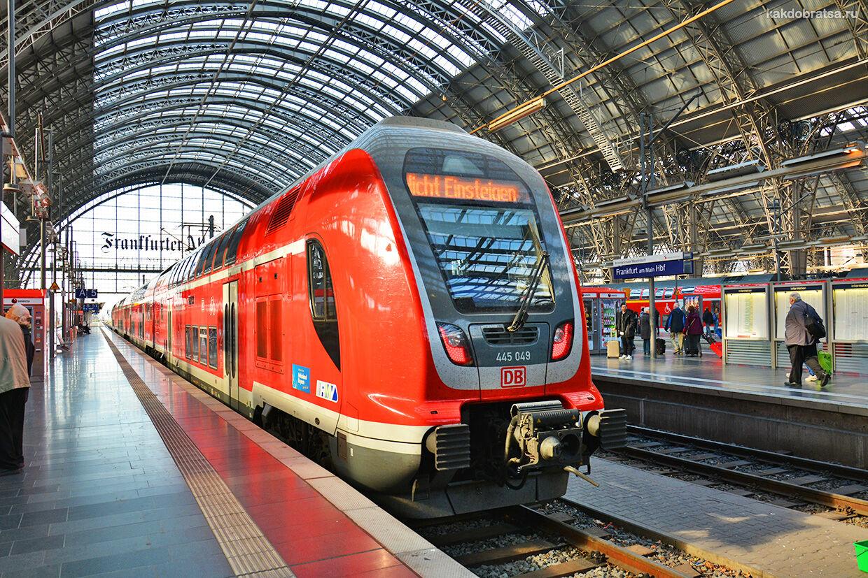 Как добраться до Бамберга из Франкфурта