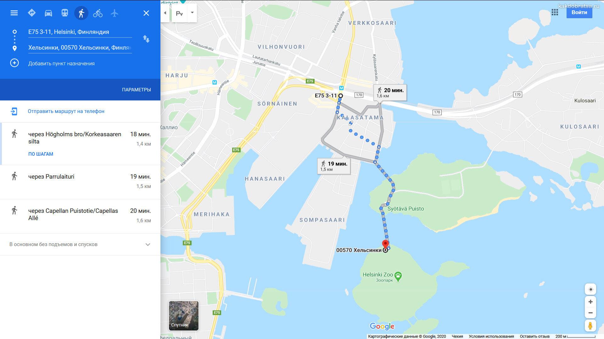Карта как дойти до зоопарка Хельсинки