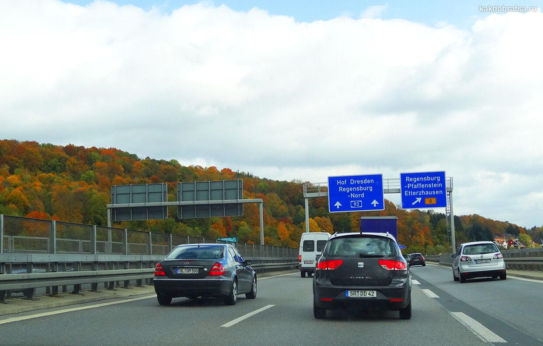 Правила дорожного движения в Германии