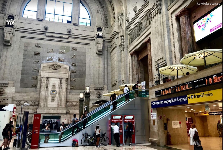 Вокзал в Милане услуги, где поесть и магазины