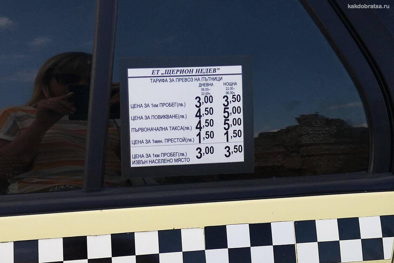 Стоимость такси в Созополе и Несебре