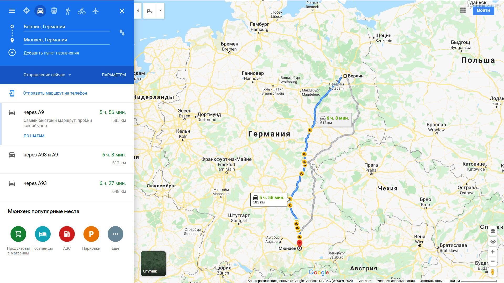 Берлин Мюнхен расстояние и время в пути по карте