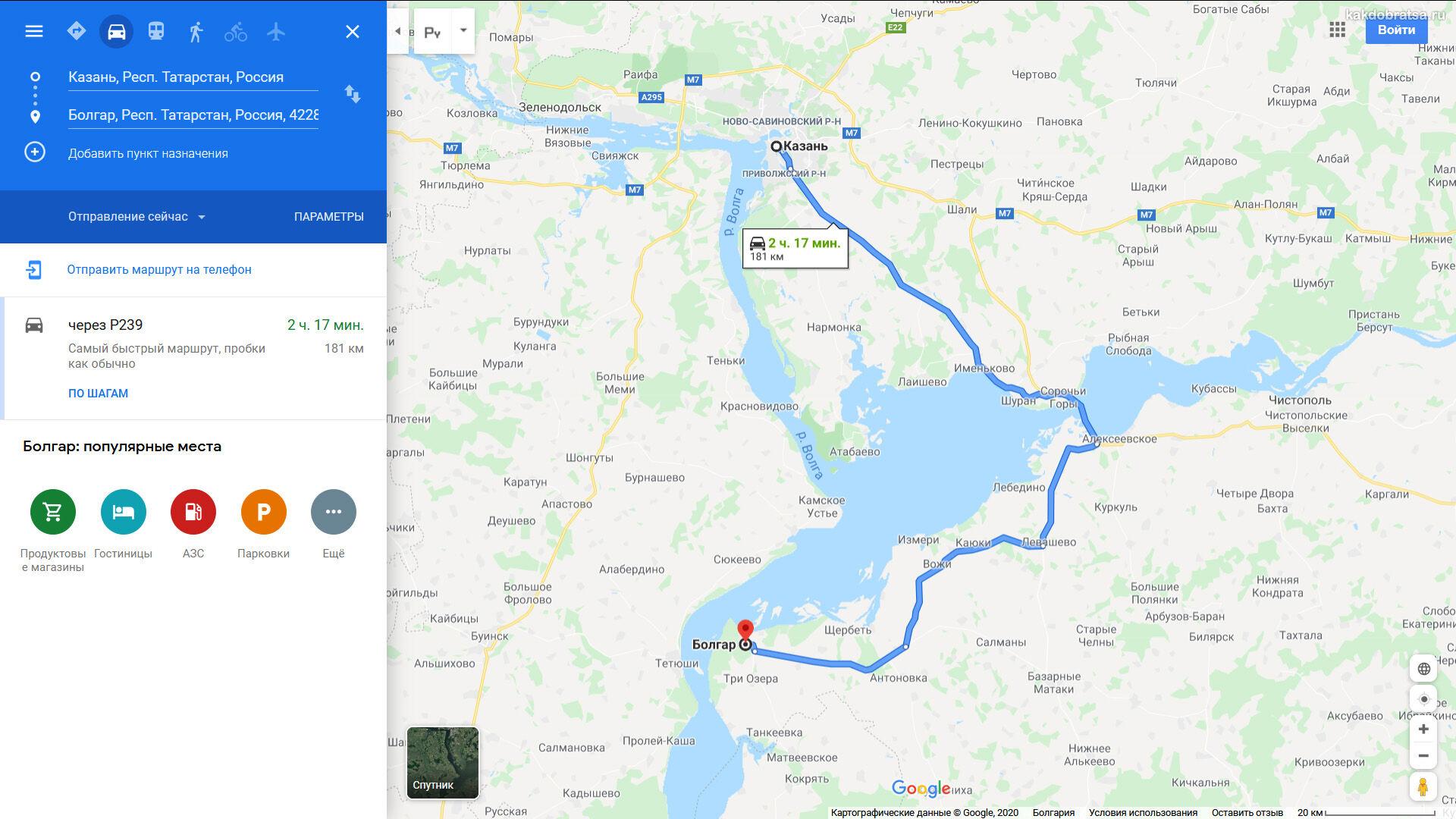Из Казани в Болгар расстояние и время в пути по карте