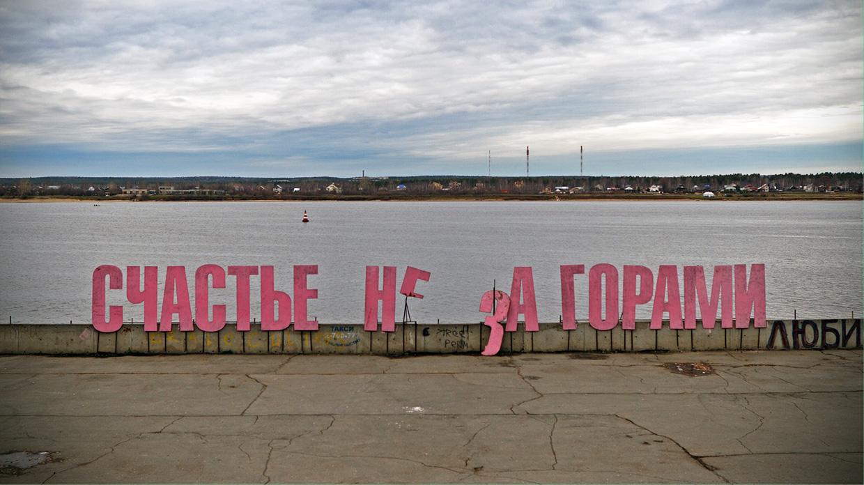 Как добраться из Казани в Пермь