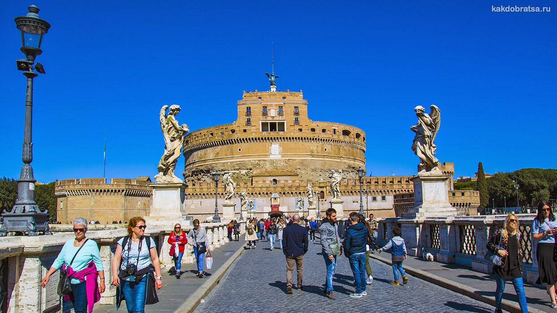 Как добраться из Римини в Рим