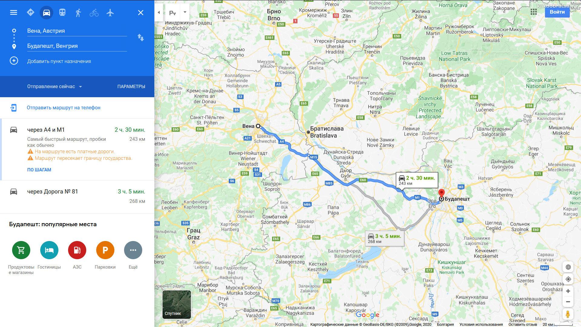 Вена Будапешт расстояние по карте