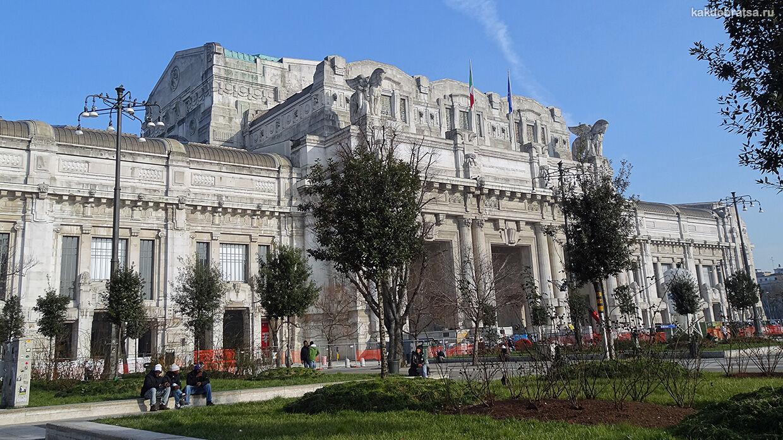 Центральный железнодорожный вокзал Милана