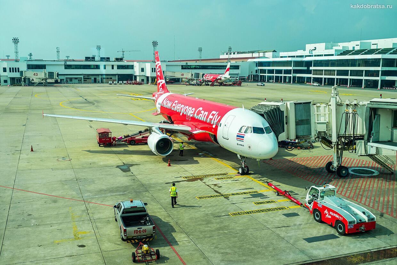 Бангкок Пхукет авиабилеты