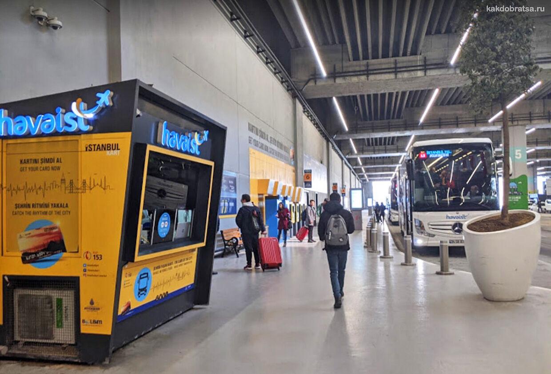 Аэропорт Стамбула как приобрести билеты на автобус до центра