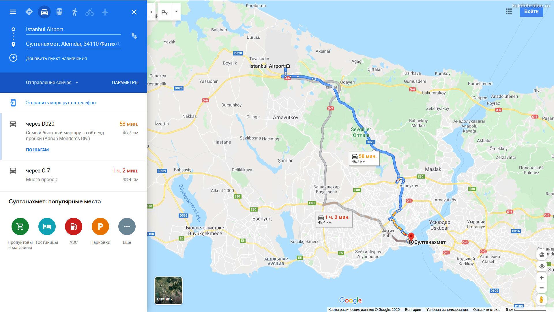 Аэропорт Стамбула на карте и путь до центра