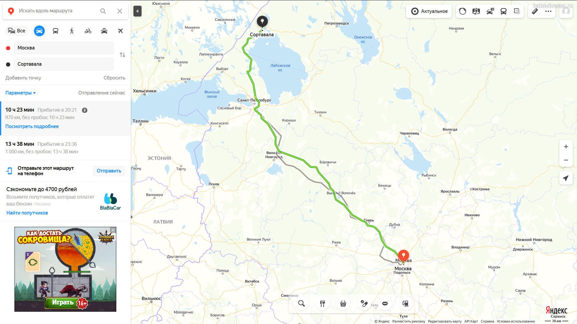 Москва в Сортавала маршрут и как добраться