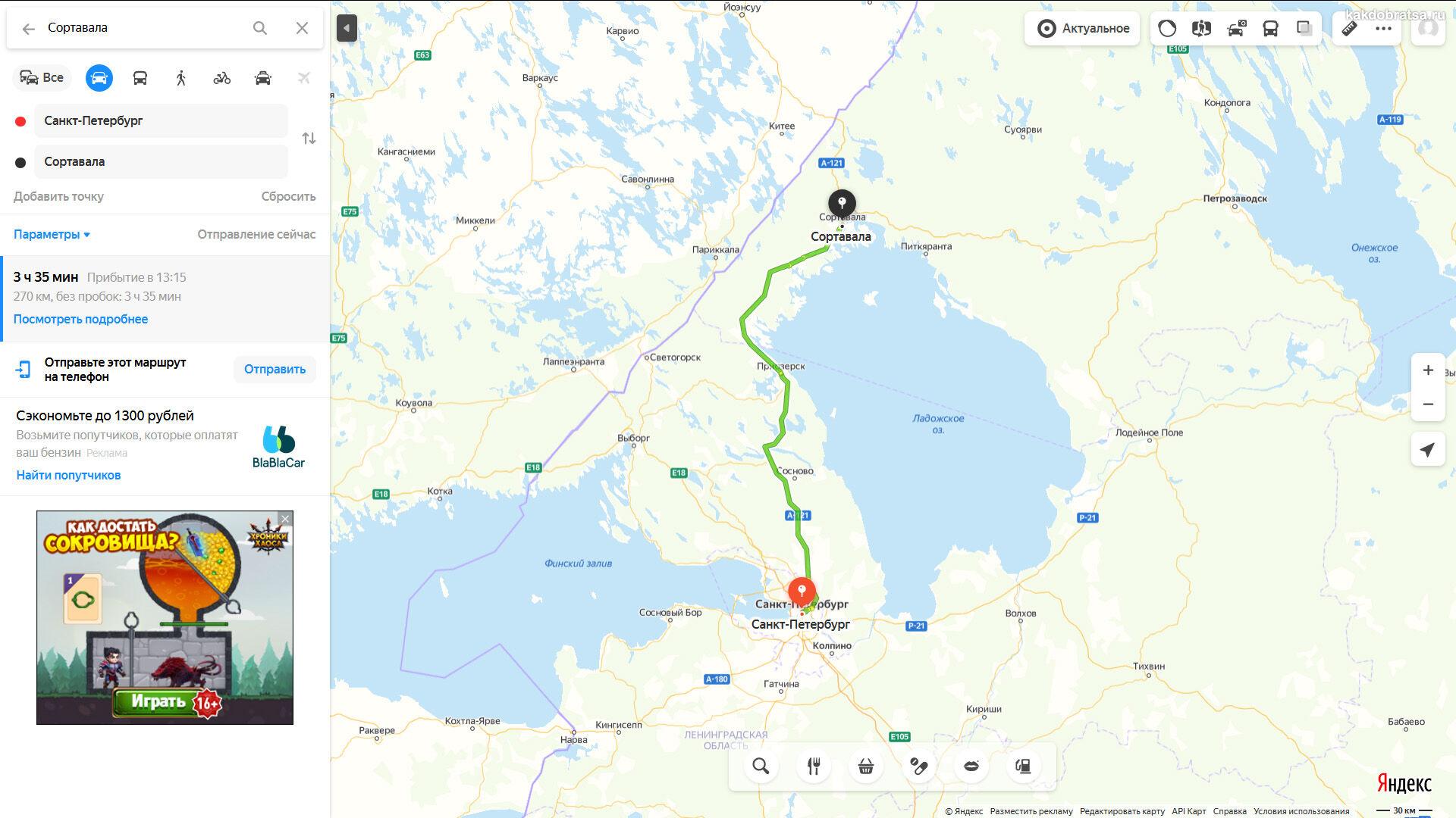 Санкт-Петербург Сортавала карта и время в пути