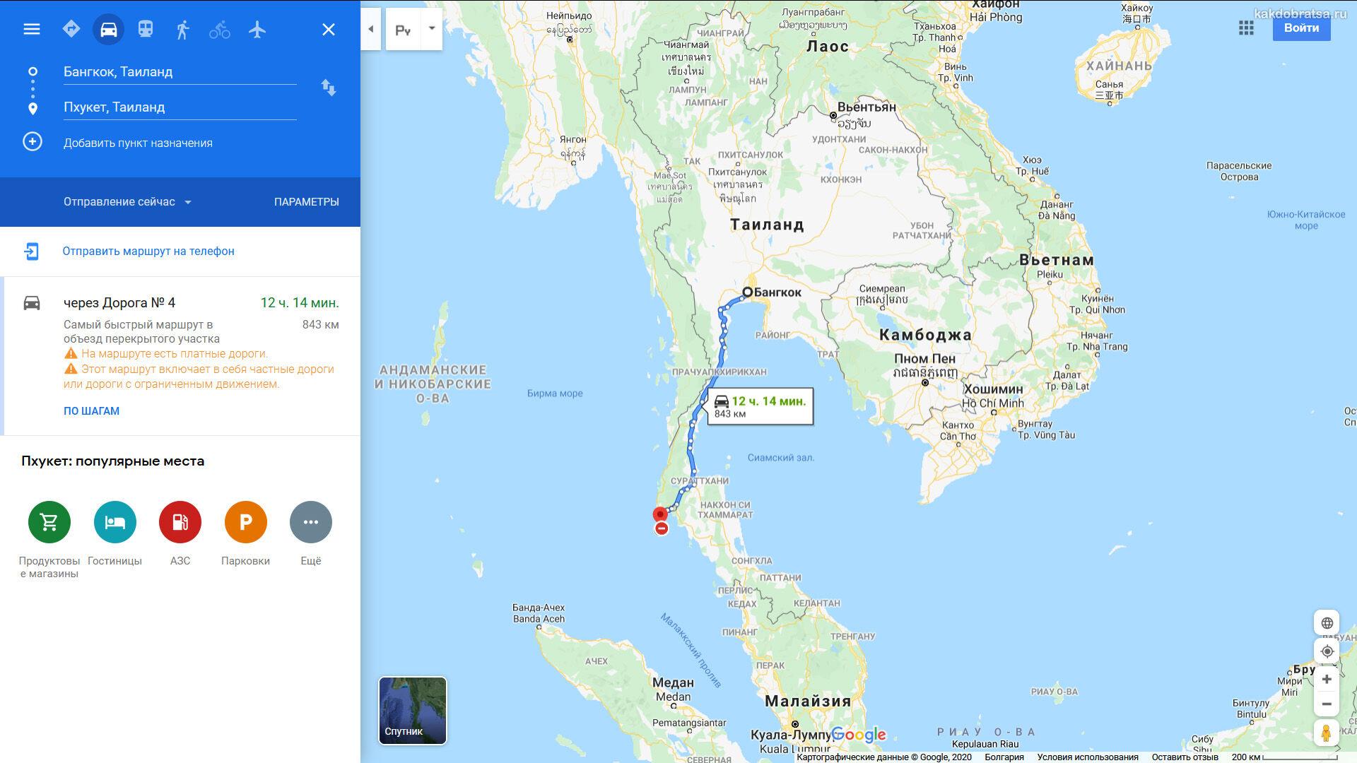 Бангкок Пхукет расстояние, время в пути и карта