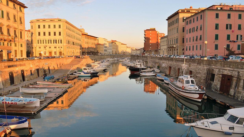 Как добраться до Ливорно из городов Италии, Рима и Москвы