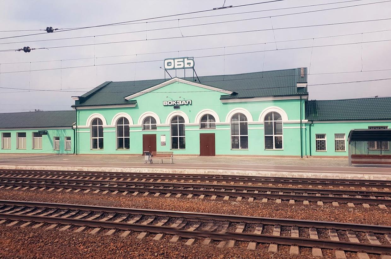 Аэропорта Толмачево в Новосибирске жд вокзал