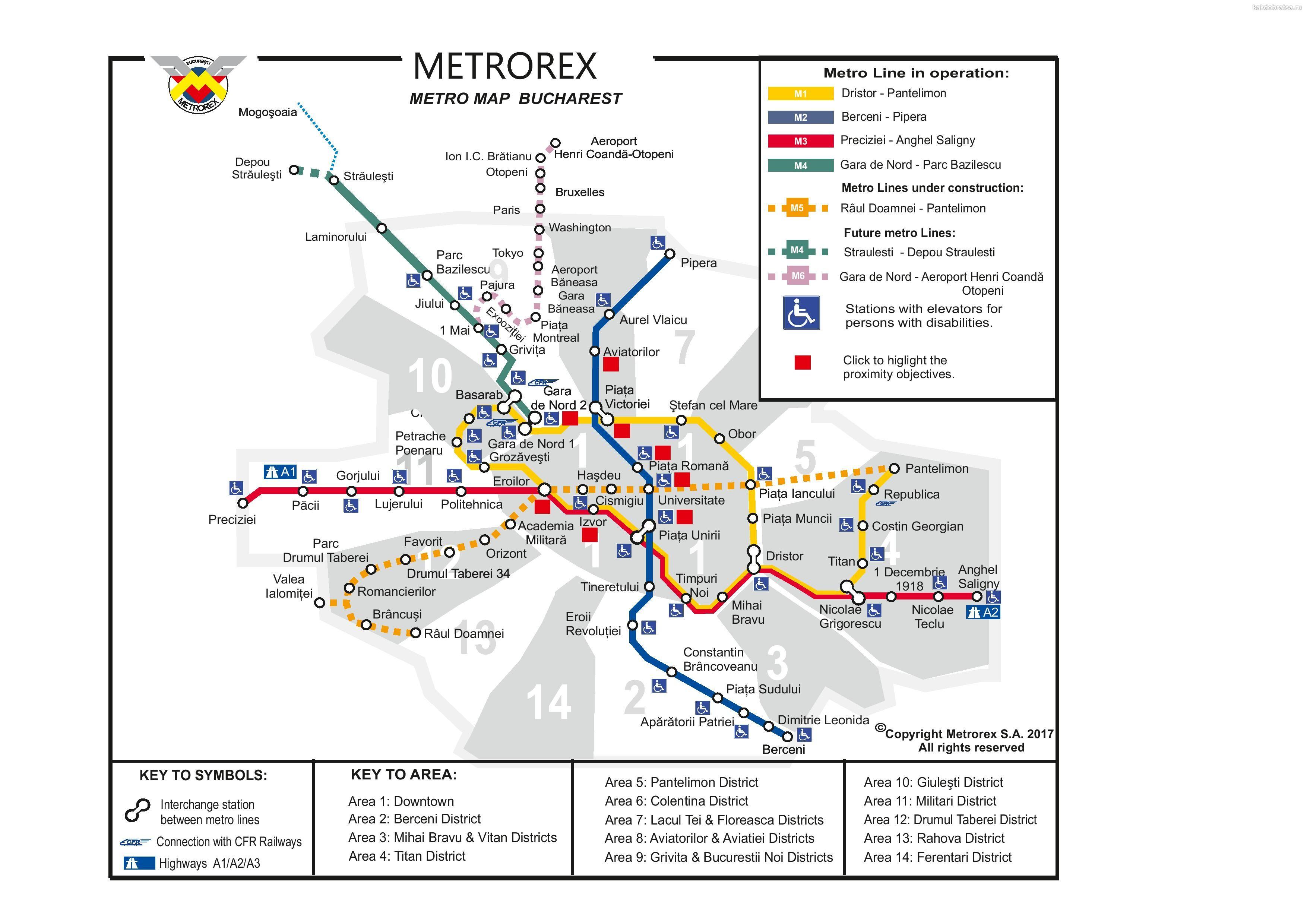 Бухарест метро карта схема в высоком качестве