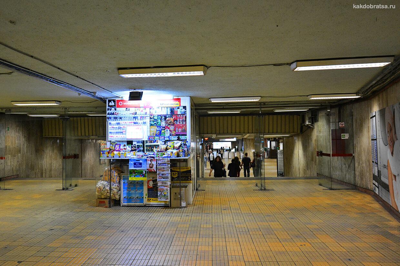 Бухарест метро станция