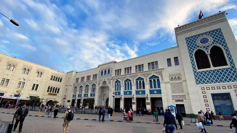 Центральный железнодорожный вокзал Каира