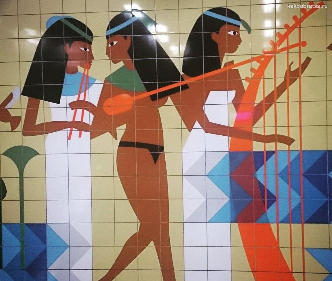 Станция метро в Каире