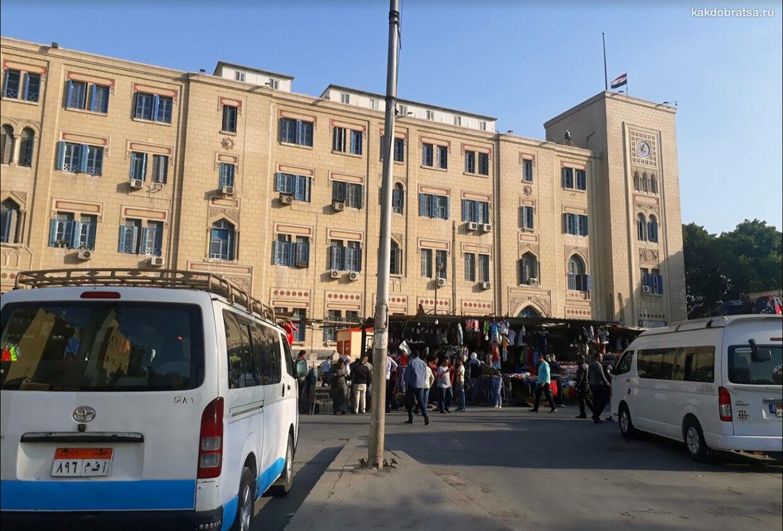 Железнодорожный вокзал Каира транспорт и метро