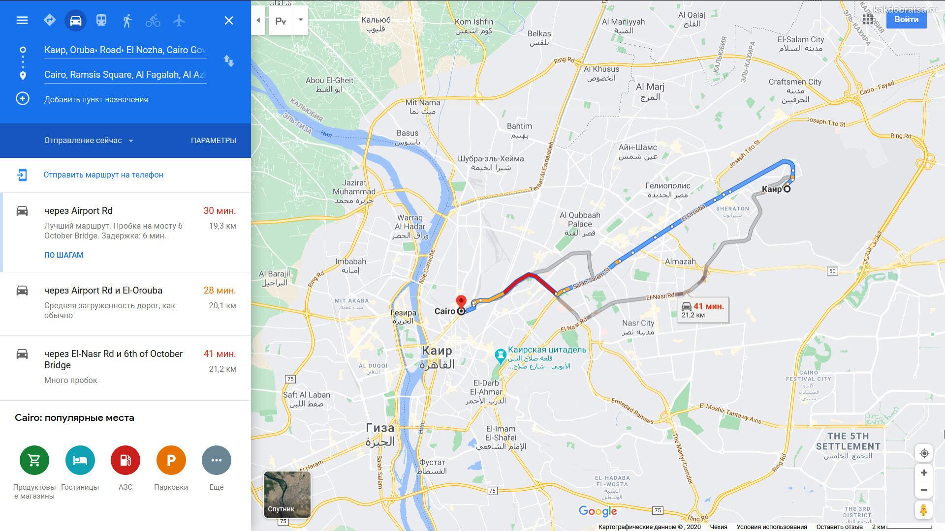 Жд вокзал Каира на карте и расстояние до аэропорта