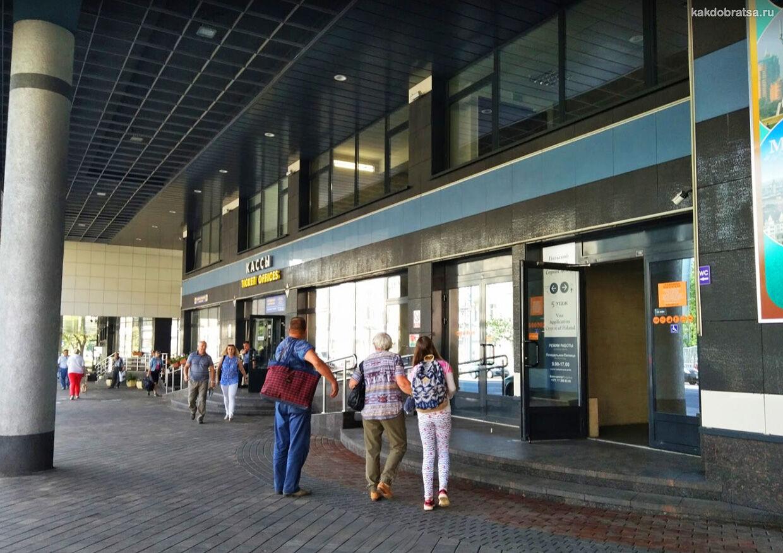 Центральный автовокзал Минска