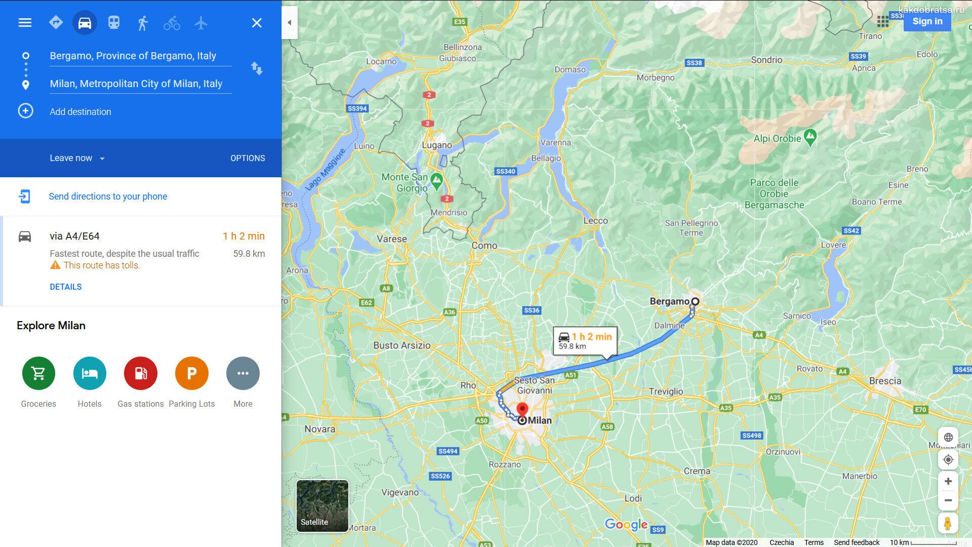 Бергамо Милан расстояние, время в пути и карта