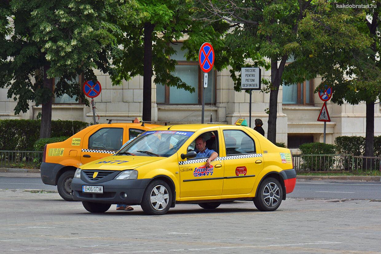 Такси в Бухаресте и трансфер из аэропорта
