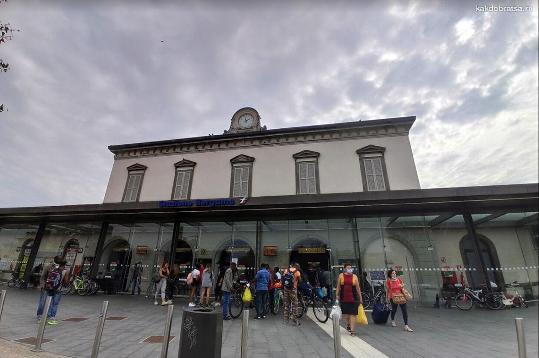 Как добраться из аэропорта Милана Бергамо до Центрального Вокзала