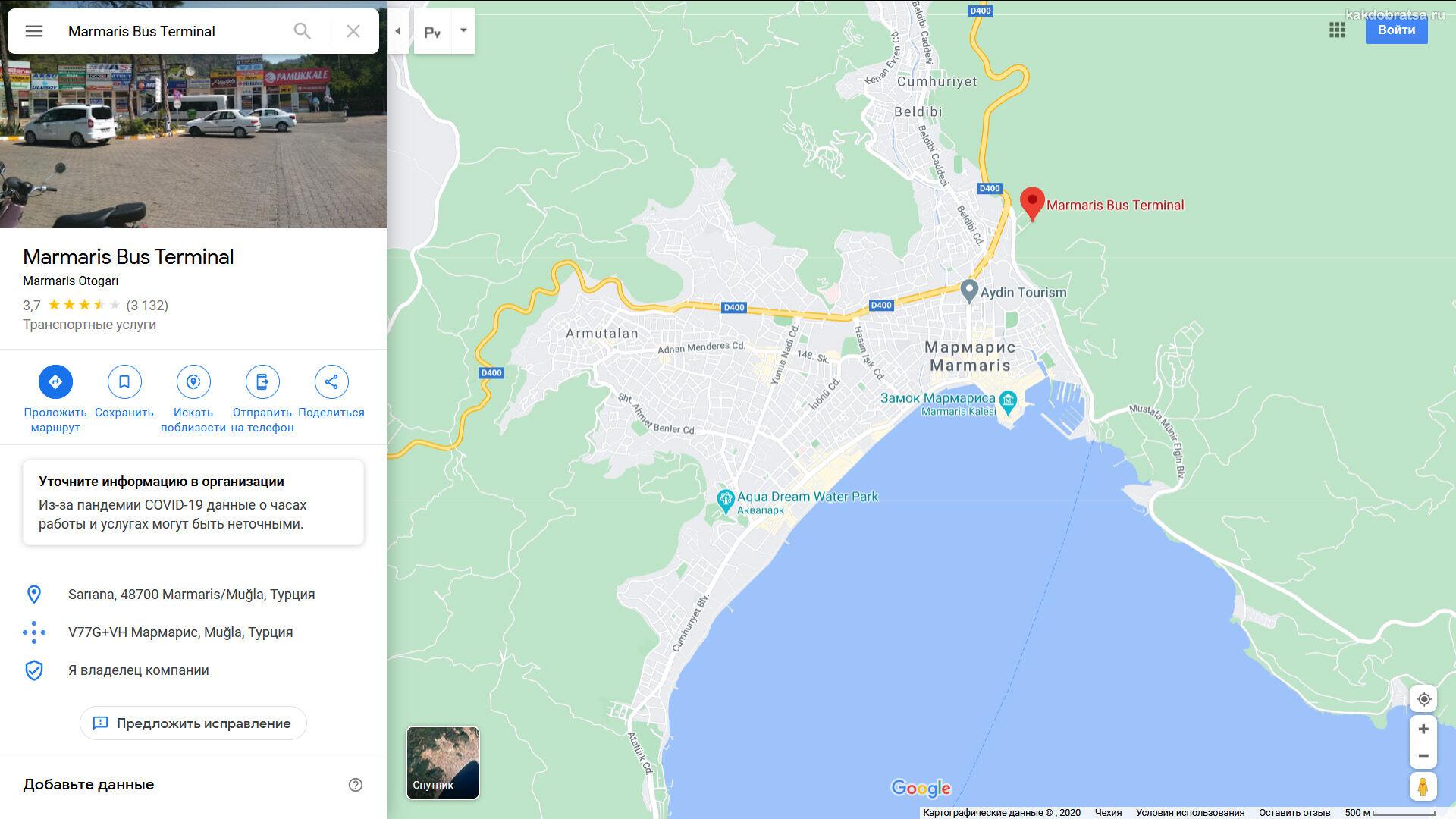 Автовокзал в Мармарисе где находится точка на карте