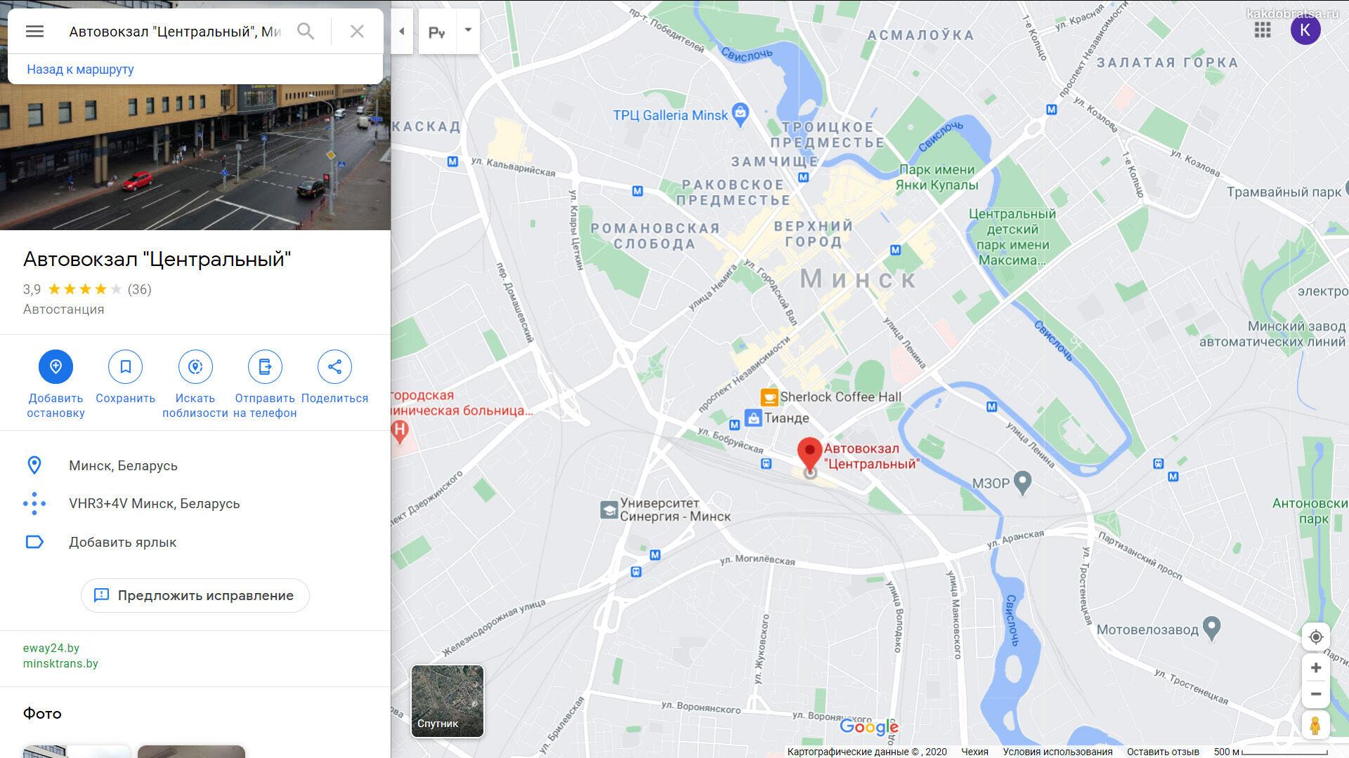 Расположение центрального автовокзала Минска на карте